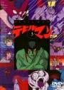 【DVD】TV デビルマン VOL.3の画像