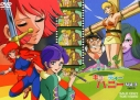 【DVD】TV キューティーハニー VOL.3の画像