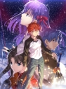 【Blu-ray】劇場版 Fate/stay night[Heaven's Feel] I.presage flower 完全生産限定版の画像