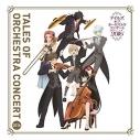 【アルバム】東京フィルハーモニー交響楽団/テイルズ オブ オーケストラコンサート2016 コンサートアルバムの画像