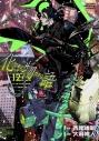 【コミック】化物語(12) 通常版の画像
