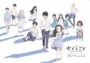 【Blu-ray】イベント かくしごと スペシャルイベント~こんなイベントやって姫にバレたらどーする!~の画像