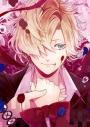 【DVD】アニメ DIABOLIK LOVERS MORE,BLOOD 限定版 IIの画像