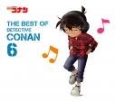 【アルバム】名探偵コナン テーマ曲集6~THE BEST OF DETECTIVE CONAN6~ 通常盤の画像