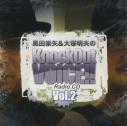 【DJCD】黒田崇矢&大塚明夫のKnock Out VOICE!! Radio CD Vol.2の画像