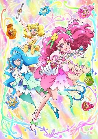 【Blu-ray】TV ヒーリングっど・プリキュア vol.4