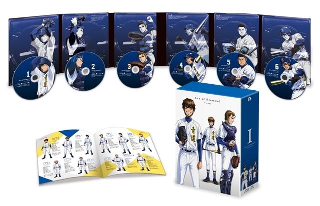 【Blu-ray】TV ダイヤのA Blu-ray BOX I
