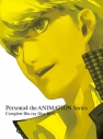 【Blu-ray】Persona4 the Animation Series Complete Blu-ray Disc BOX 完全生産限定版の画像