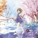 【アルバム】鹿乃/yuanfen アニメイト限定盤の画像