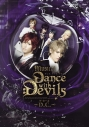 【DVD】ミュージカル Dance with Devils~D.C.~の画像