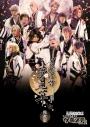 【Blu-ray】【ツキステ。】2.5次元ダンスライブ ツキウタ。ステージ 第2幕 ~月歌奇譚「夢見草」~ アニメイト限定版の画像