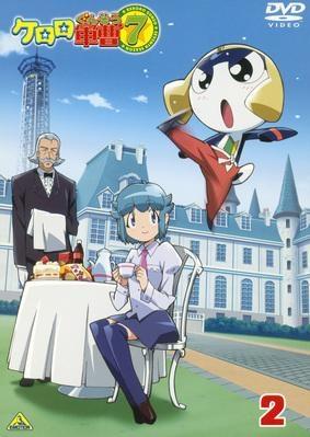 【DVD】TV ケロロ軍曹 7thシーズン 2