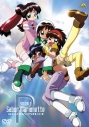 【DVD】OVA SMガールズ セイバーマリオネットR EMOTION the Bestの画像