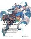 【ポイント還元版(20%)】【Blu-ray】TV GRANBLUE FANTASY The Animation Season 2 4 完全生産限定版の画像