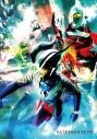 【Blu-ray】映画 ウルトラマンゼロ THE MOVIE 超決戦! ベリアル銀河帝国 Blu-rayメモリアルボックス 初回限定生産の画像