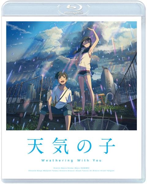【Blu-ray】映画 天気の子 スタンダード・エディション アニメイト限定セット