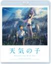 【Blu-ray】映画 天気の子 スタンダード・エディション アニメイト限定セットの画像