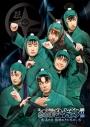 【Blu-ray】ミュージカル 忍たま乱太郎 第11弾 忍たま 恐怖のきもだめしの画像
