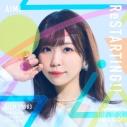 【マキシシングル】愛美/ReSTARTING!! 初回限定盤の画像