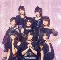 【アルバム】DIALOGUE+/DREAMY-LOGUE 初回限定盤の画像