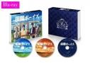 【Blu-ray】ドラマ 田園ボーイズ Blu-ray-BOXの画像