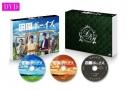 【DVD】ドラマ 田園ボーイズ DVD-BOXの画像