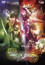 【DVD】劇場版 鎧武外伝 仮面ライダー斬月/仮面ライダーバロン 通常版の画像