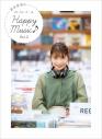 【その他(書籍)】新田恵海のほ・ほ・え・みHappy Music♪ Vol.2の画像