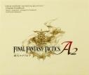【サウンドトラック】NDS版 FINAL FANTASY TACTICS A2 封穴のグリモア オリジナル・サウンドトラックの画像