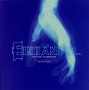 【サウンドトラック】PS版 EINHANDER Original Soundtrackの画像