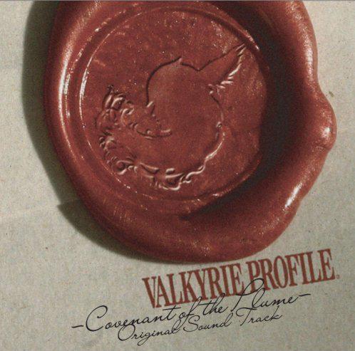 【サウンドトラック】NDS版 ヴァルキリープロファイル -咎を背負う者- オリジナル・サウンドトラック