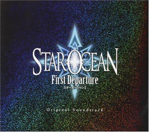 【サウンドトラック】PSP版 スターオーシャン1 First Departure オリジナル・サウンドトラック