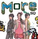 【アルバム】More SQの画像