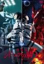 【DVD】劇場版 シドニアの騎士の画像
