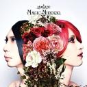 【アルバム】フェロ☆メン/MAGIC MIRROR 初回限定盤の画像