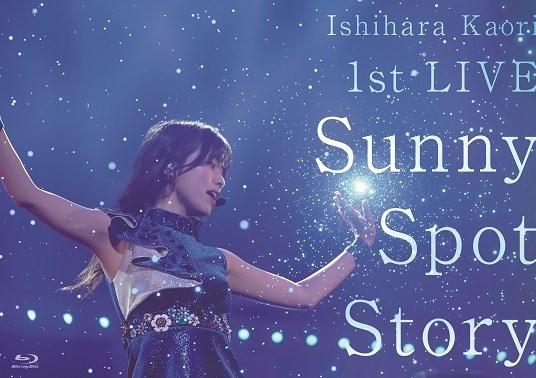 【Blu-ray】石原夏織 1st LIVE Sunny Spot Story