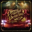 【アルバム】プリンセス・プリンシパル THE LIVE Yuki Kajiura×Void_Chords LIVE CDの画像