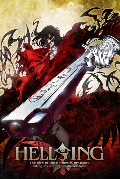 【DVD】OVA HELLSING 1 通常版