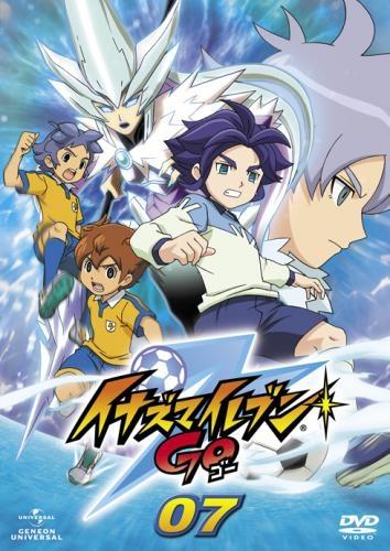 【DVD】TV イナズマイレブンGO 07