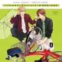 【ドラマCD】ドラマCD エスケープジャーニー2 通常盤の画像
