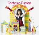 【アルバム】三森すずこ/Fantasic Funfair DVD付限定盤の画像