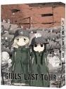 【DVD】TV 少女終末旅行 3の画像