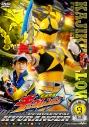 【DVD】TV スーパー戦隊シリーズ 宇宙戦隊キュウレンジャー VOL.9の画像