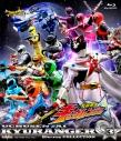 【Blu-ray】TV スーパー戦隊シリーズ 宇宙戦隊キュウレンジャー Blu-ray COLLECTION 3の画像