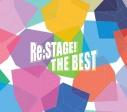【アルバム】Re:STAGE! THE BESTの画像