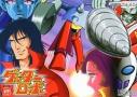 【DVD】TV ゲッターロボ VOL.2 廉価版の画像