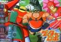 【DVD】TV ゲッターロボ VOL.3 廉価版の画像