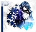 【アルバム】Ar nosurge Genometric Concert side.蒼 ~刻神楽~ 通常盤の画像