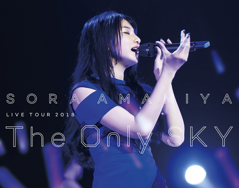 """【Blu-ray】雨宮天/雨宮天ライブツアー2018 """"The Only SKY"""""""