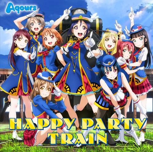 【キャラクターソング】ラブライブ!サンシャイン!! Aqours/HAPPY PARTY TRAIN DVD付